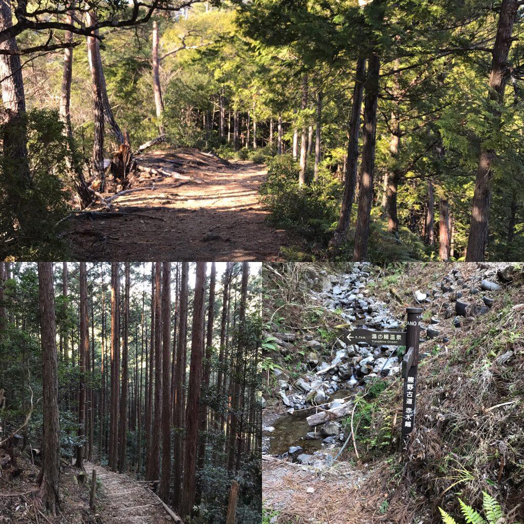 熊野古道・熊野本宮大社