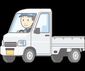 出張,買取,不用品,トラック,中古,リサイクル