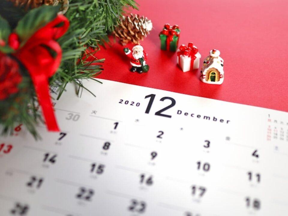 12月です!